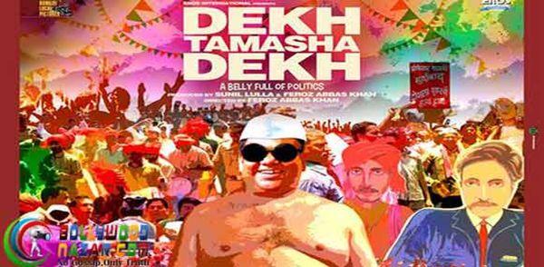 Watch-the-trailer-of-Dekh-Tamasha-Dekh