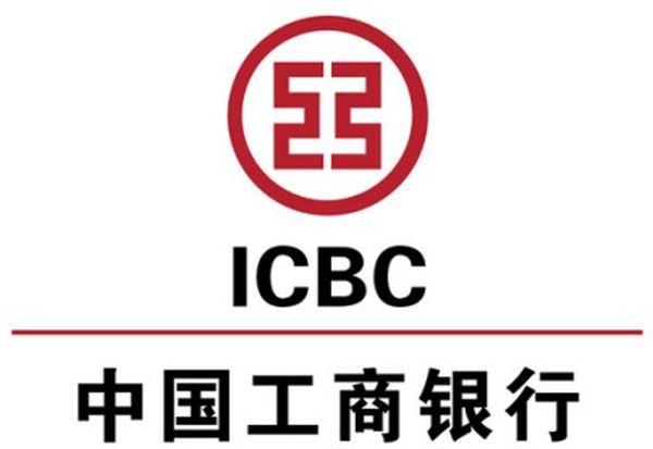 ICBC-bank