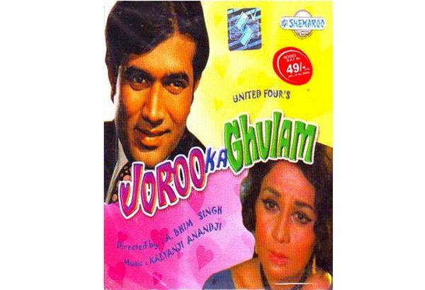 Joru Ka Ghulam_1972