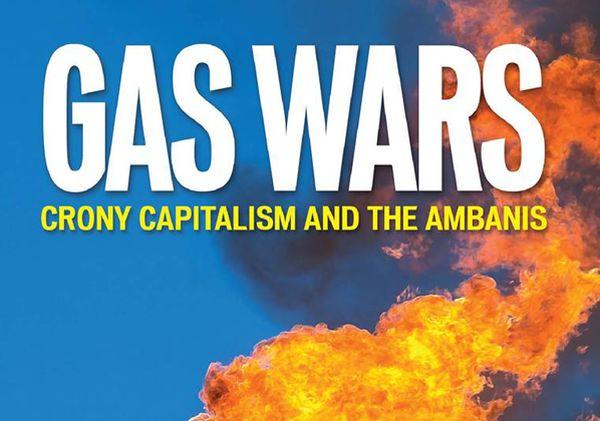Gas Wars