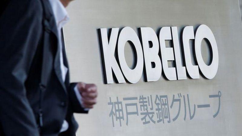 Kobe Steel scandal