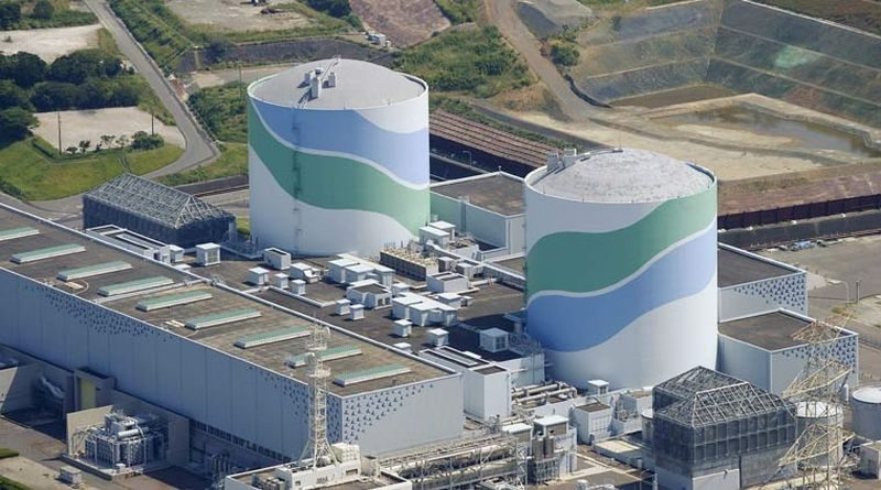 Fukushima-Mass-Extinction