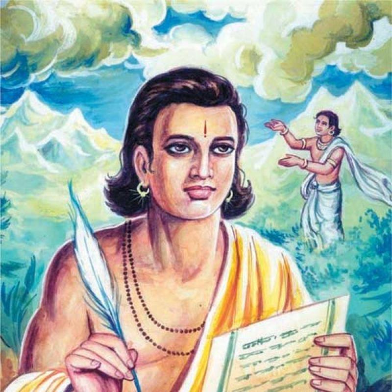 Shakuntala by Kalidasa