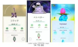 pokemon go evolution