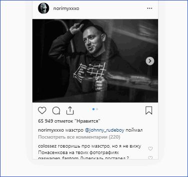 Översättning till smartphone läge Instagram