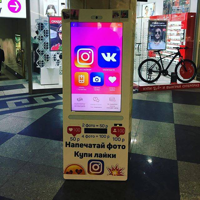 A Vending Machine Selling Likes and Followers in a Mall in Russia