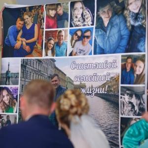 Jména všech výročí svatby do 100 let