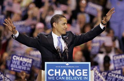 Image result for 2008 obama election