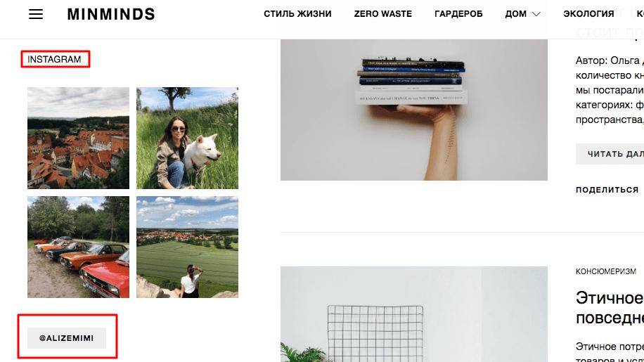 Blog pe site