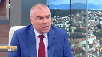Bulgarian MP Mareshki.png