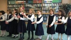 Jewish Primary School.jpg