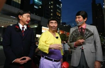 hoomo-hoomoda-japan-tv-gay-character.jpg