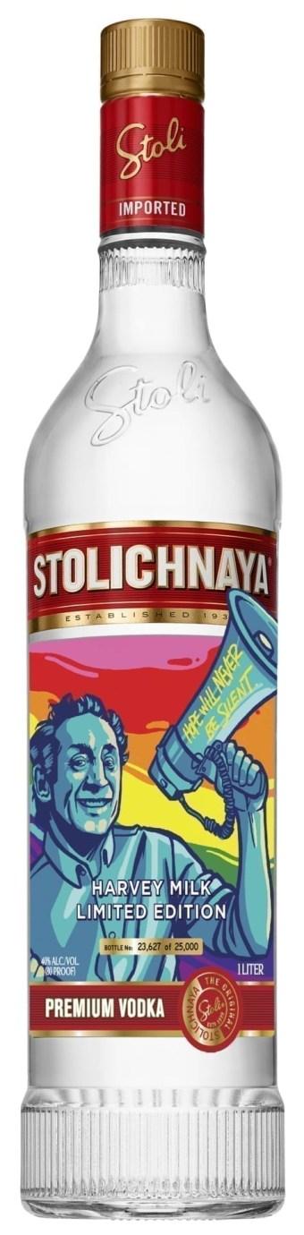 Stoli - Harvey Milk Bottle.jpg