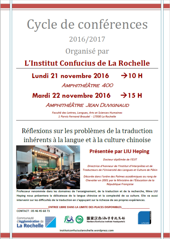 conference-mme-liu-heping