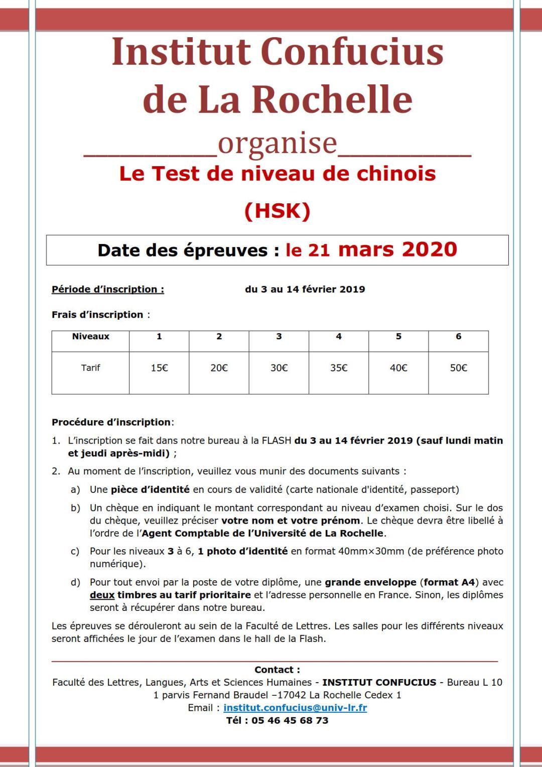 20200321 HSK Affiche_1