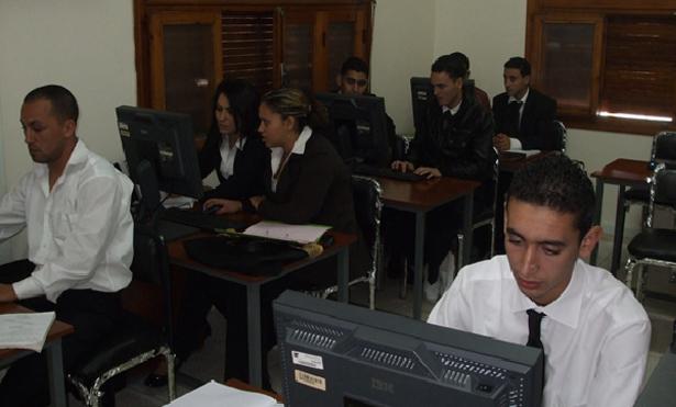 Formation diplomante
