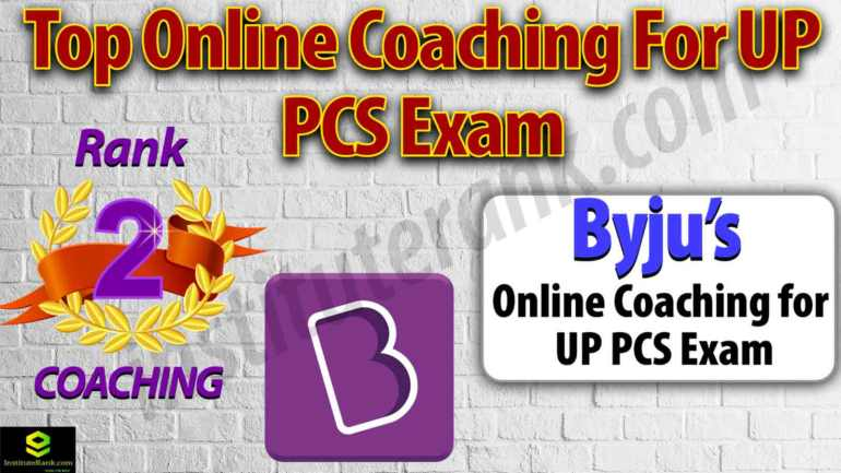 Best Online Coaching for UP PCS Exam