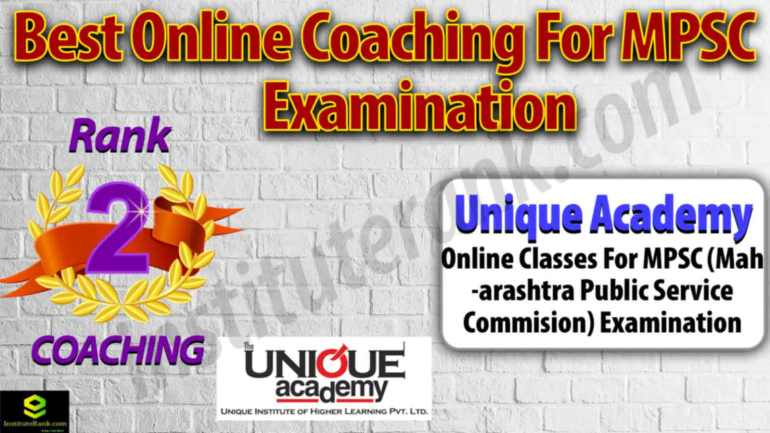 Best Online Coaching Centre for MPSC Examination