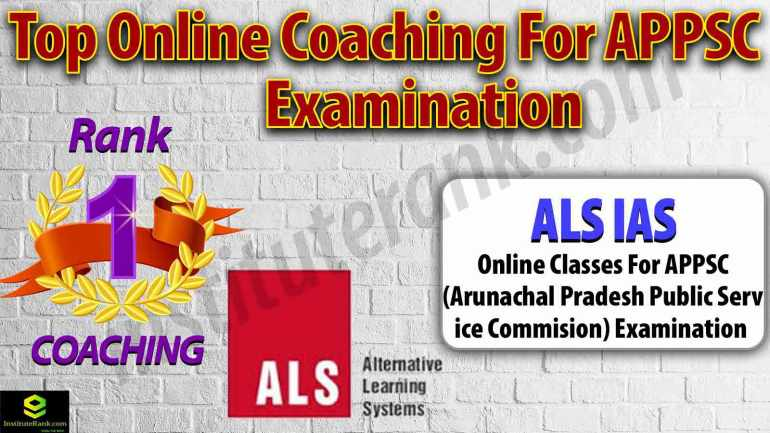 Best Online Coaching for APPSC Examination
