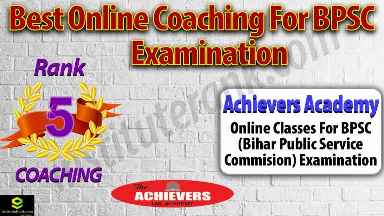 Top Online Coaching Centre for BPSC Examination