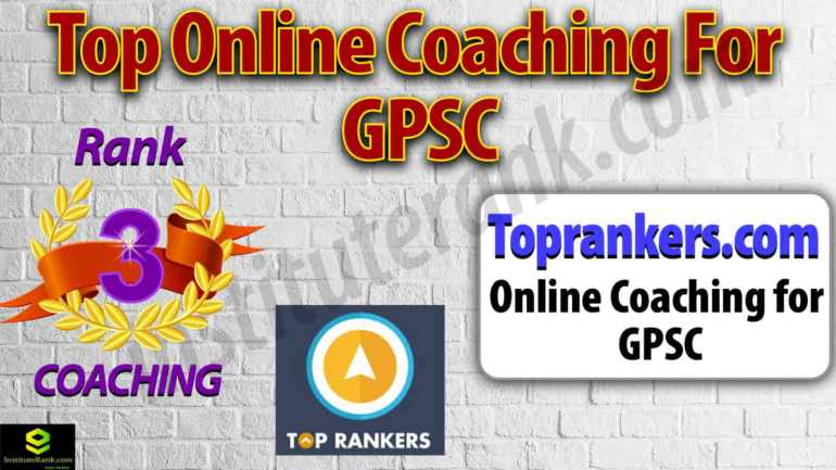 Top Online Coaching Preparation for GPSC Exam