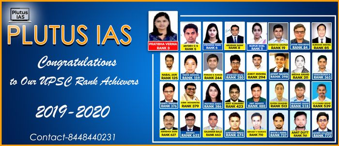 Best IAS Coaching in Delhi for PSIR