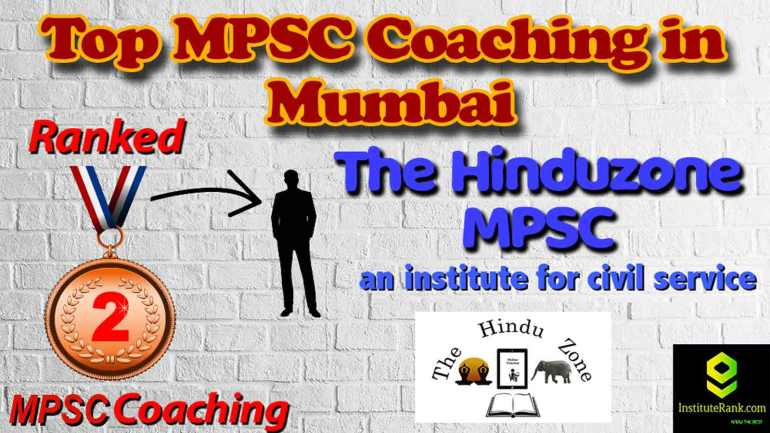 Best MPSC Coaching Centre in Mumbai