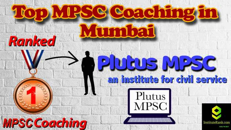 Top MPSC Coaching Classes in Mumbai