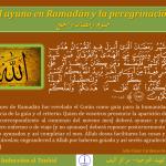 TAUHID 13 El ayuno en Ramadán y la peregrinación صوم رمضان والحج