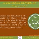 TAUHID 14 Cuál es el linaje del Profeta y su edad A quiénes fue enviado el Profeta