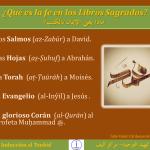TAUHID 04 Qué es la fe en los Libros Sagrados ماذا يعني الإيمان بالكتب
