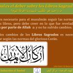 TAUHID 05 los Libros Sagrados y los Profetasالكُتُب السماوية الرُّسُل