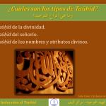 TAUHID 16 Qué significa el monoteísmo Cuáles son los tipos de Taūhīd ما معنى التوحيد وما هي أنواع