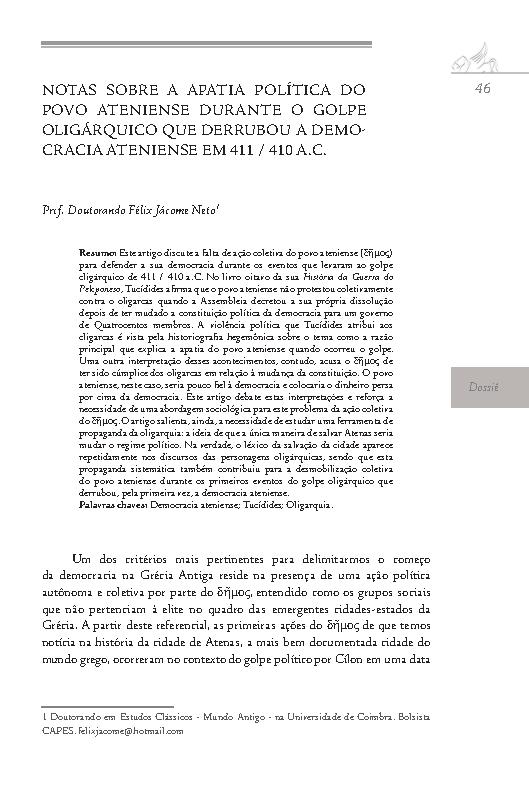 felix paper 6