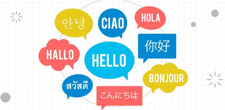 foreign language header