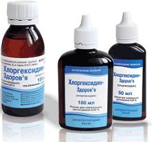 Диоксидин в ампулах как хранить — Простуда