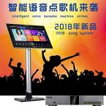 InAndon KV-V5 Pro Karaoke Player Intelligent voice keying machine online movie dual system coexistence real-time score The newest stytle (KV-V5 Pro+8TB HD+22″ Touch Screen) 1