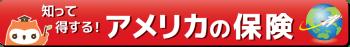 top_tokusuru
