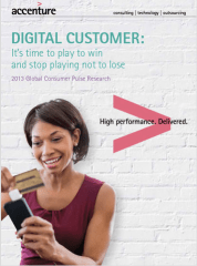 Digital Customer: It's time to play to win and stop playing not to lose