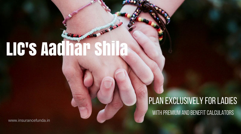 LIC aadhar shila t 844 premium and benefit calculation with full details