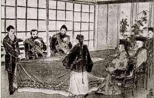 Симоносекский договор