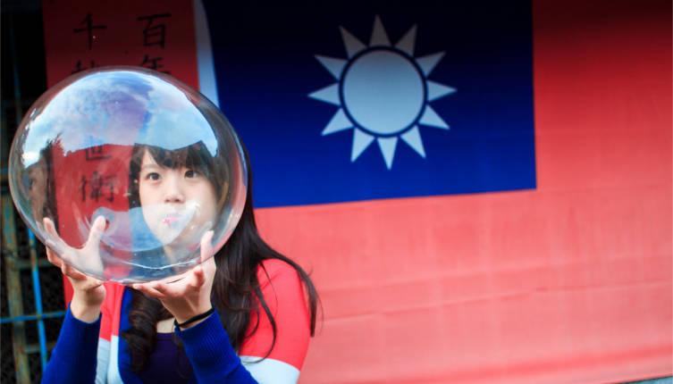 Тайвань — это китайская акварель