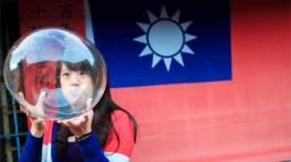 Тайвань - это китайская акварель