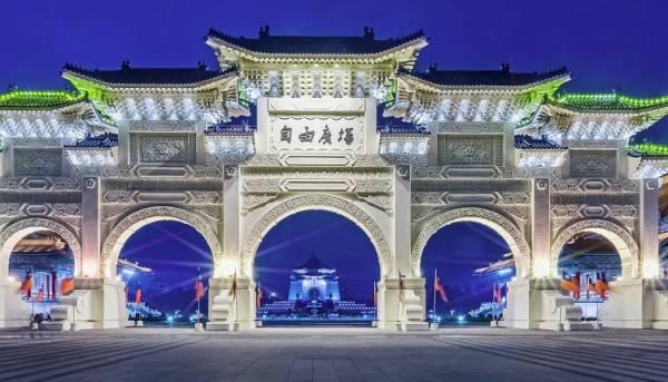 Мемориальный холл Чан Кайши