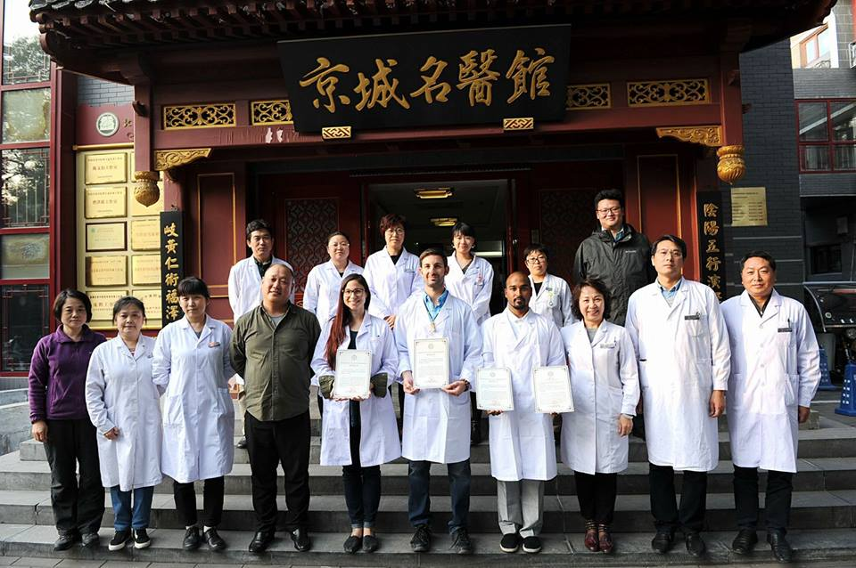 Plantation Acupuncture Physician trains in China