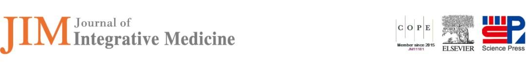 Journal of Integrative Medicine Logo