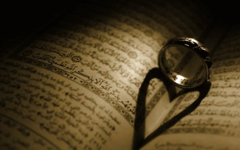 The Meaning of Marriage in Islam