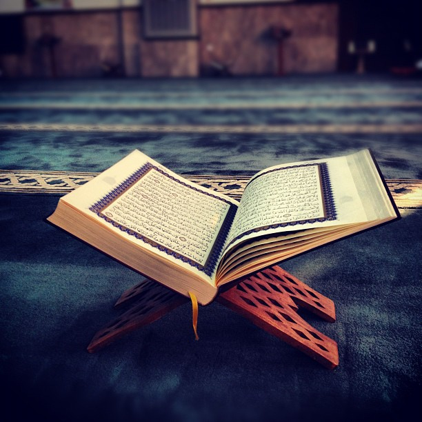 Jewish-Muslim Relations: The Qur'anic View (1/5)