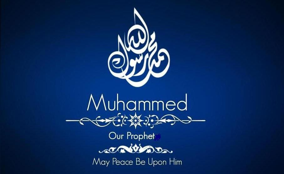 What Is the Image of Prophet Muhammad in the West?