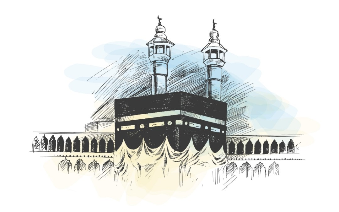 The Story of the Rites of Hajj (Pilgrimage in Islam)
